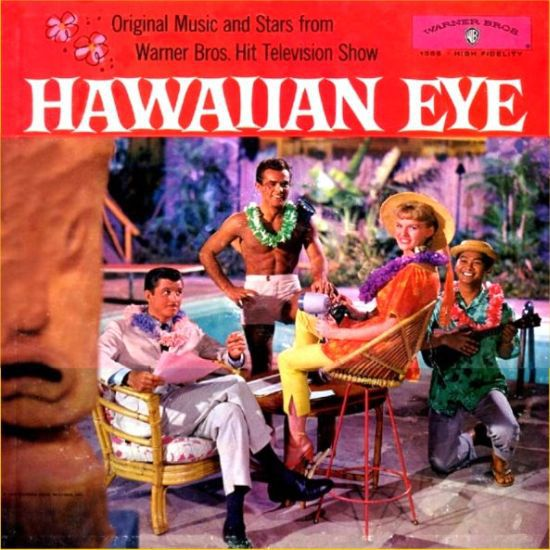 Hawaiian Eye record album